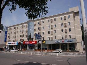 Jinjiang Inn Tianjin Heping Anshandao