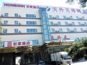 Home Inn (Zhuozhou Fanyang Middle Road Culture Square)
