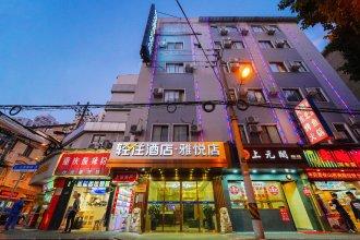 Qingzhu Hotel - Yayue Branch Shanghai East Nanjing Road Pedestrian Street