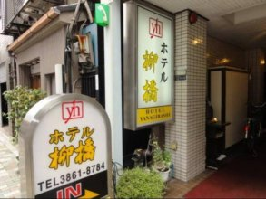 Hotel Yanagibasi - Hostel