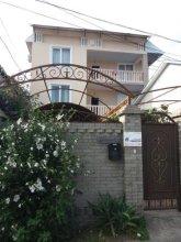 Гостевой Дом Огонек