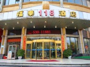 Futai 118 Hotel Jiujiang Changhong Branch