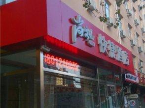 Thank U Express Hotel (Beijing Panjiayuan)