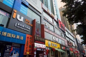 IU Hotel Guangzhou Sports Center Lin He West Metro Branch