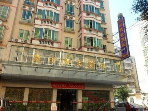 Huangtian Business Hotel
