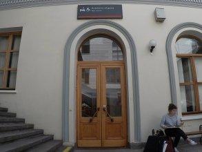 Hostel Terminal Sochi
