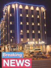 Al Sharq Residence