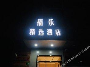 Fu Le Fashion Hotel