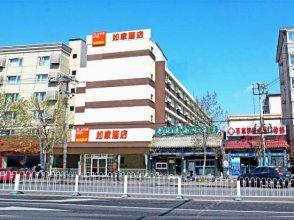 Home Inn Beijing Shangdi East Anningzhuang Road
