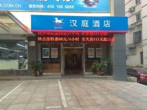 Hanting Express Cixi Ciyong Road