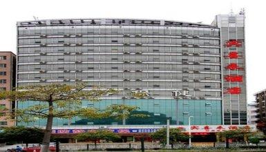Shenzhen Bingxilai Hotel