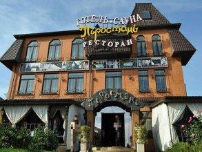 Pirosmani Hotel