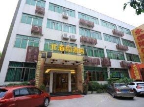Beihaidao Hotel (Guangzhou Nansha)