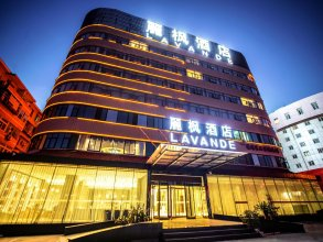Lavande Hotel Beijing South Railway Station Muxiyuan Branch