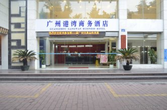 GangWan Business