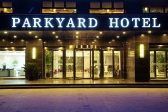 Suzhou Parkyard Boutique Hotel