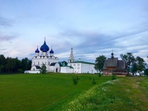 Onegin Holiday House