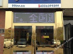 99 Inn (Tianjin Wuqing District Diliucheng)