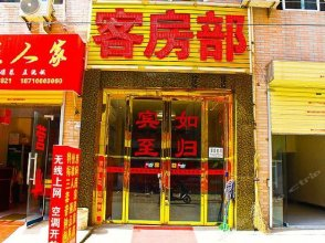 Shenghe Hotel Xi'an