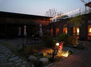 Beijing No.536 Yard Xiangpin Xiangjing