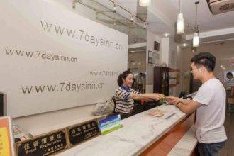 7 Days Inn Shenzhen Bantian Huawei Base Branch