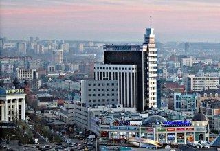 Гранд Отель Казань