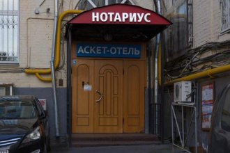 Аскет-отель на Комсомольской