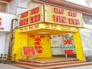 Xifu Business Hotel