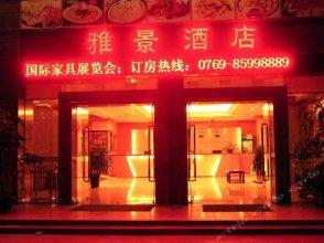Yajing Hotel