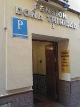 Pensión Doña Trinidad