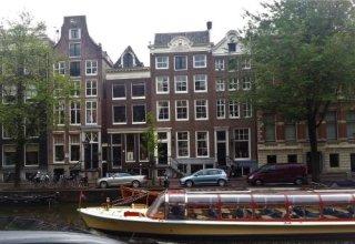 Herengracht Residence