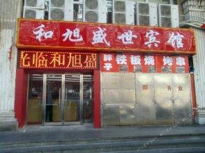 Hexu Shengshi Hotel