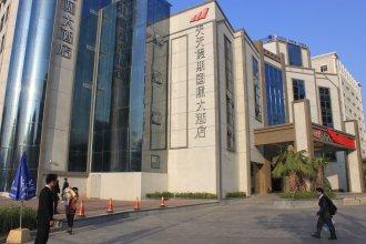 Sofis Tiantian Holiday Intl Hotel