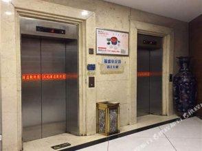 Xinsanbei Business Hotel