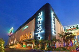 Changhua KuiKuan Boutique Motel