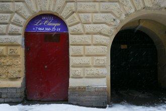 Мини-Отель Le Classique