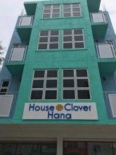 House Clover Hana