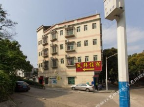 Fengxiang Hostel