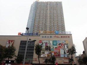 IU Hotel Xian Xijing Hospital Tonghua Gate Subway Station Branch