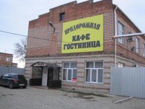 Гостиница Придорожная