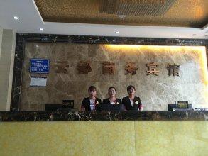 Lantian Yundu Business Hotel