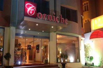 Corniche Hotel & Suites