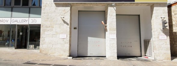 104 - King David Residence - Jerusalem-Rent
