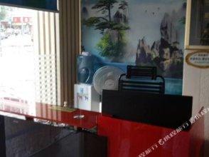 Huayue Hotel (Longhua Dalang)