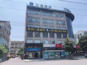 Hanting Express Zhuji Jiangdong Road