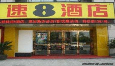 Super 8 Hotel Hangzhou Xi Hu Qing Nian Lu