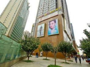 Home Inn (Xi'an Fengcheng 5th Road Saigao International Block)
