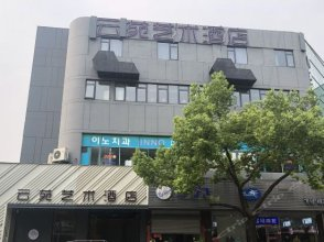 Atour light Shanghai Hongqiao Airport Hotel
