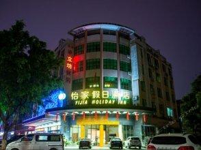 Yijia Holiday Hotel