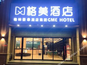 Gme Xi'an City Chang'an District Fengqiyuan Subway Station Hotel
